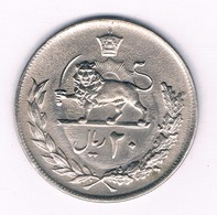 20 RIAL 1355 AH  IRAN / 5985/ - Irán