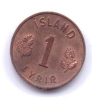 ICELAND 1957: 1 Eyrir, KM 8 - Islanda