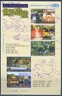 Japan 2001 Mi 3293-3302 MNH ( XZS9 JPNark3293-3302 ) - Architecture