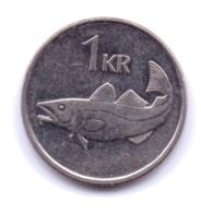 ICELAND 2005: 1 Krona, KM 27a - Islanda