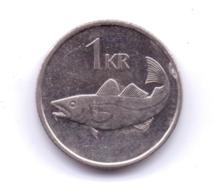 ICELAND 1996: 1 Krona, KM 27a - Islanda