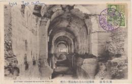 JAPON-RYOJUN-Battery Higashi-Keikanzan...1928 - Japon