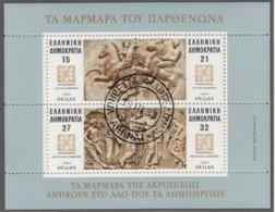 GRIECHENLAND Block 4, Gestempelt, Marmorskulpturen Und -reliefs Vom Parthenon, Athen, 1984 - Blocks & Sheetlets