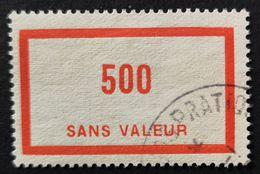 France Fictif N° F94 Oblitéré, TTB. Cote 2020 : 5 Euros. Voir Recto/verso - Fictifs