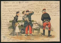 Ansichtskarte Litho Handcoloriert Frankreich Nach La Loupe  - Künstlerkarten
