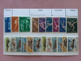 BULGARIA - 4 Serie Complete Nuove ** Anni 1958/60 + Spese Postali - Bulgaria