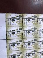 Block 4 Of Vietnam Viet Nam MNH Perf REPRINT Stamps 2019 : Handicraft - RARE - Vietnam