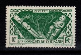 Oceanie - YV 119 N** Luxe - Unused Stamps