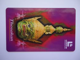 THAILAND  CARDS LENSO USED  ART , HANUMAN  MUSK 117/500 - Tailandia