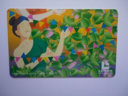 THAILAND CARDS LENSO USED 158/500 LOTUS FLOWERS - Tailandia