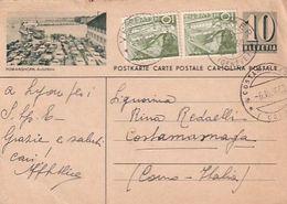 Romanshorn Autofähre - Ganzache Mit Zusatzfrankatur - 1960     (P-264-00602) - Stamped Stationery