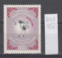 97K631 / 1966 - Michel Nr. 430 MNH ( ** ) Sport Wrestling Lutte Ringen Championships Toledo, Mongolia Mongolie Mongolei - Wrestling