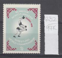 97K632 / 1966 - Michel Nr. 431 MNH ( ** ) Sport Wrestling Lutte Ringen Championships Toledo, Mongolia Mongolie Mongolei - Wrestling