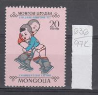 97K636 / 1966 - Michel Nr. 447 MNH ( ** ) Sport Wrestling Lutte Ringen ,Children's Day, Mongolia Mongolie Mongolei - Wrestling