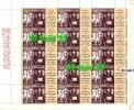 1986 St. Cyril And Methodius / Patrons Of Europe  Sheet-MNH  ( 3 X 5)  Bulgaria / Bulgarie - Europese Gedachte