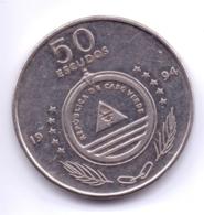CABO VERDE 1994: 50 Escudos, KM 44 - Kaapverdische Eilanden