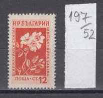 52K197 / 917 Bulgaria 1953 Michel Nr. 875 - Dog Rose Rosa Canina  , Medical Plant - Piante Medicinali