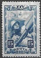 RU 1943 MI 885 * Mlh - 1923-1991 USSR