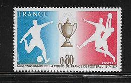FRANCE  ( FR7 - 388 )  1977  N° YVERT ET TELLIER  N° 1940   N** - Ungebraucht