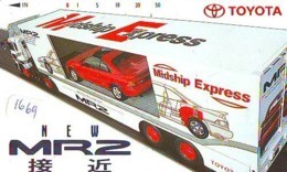 Télécarte JAPON *  TOYOTA *  (1669) *  Phonecard JAPAN * VOITURE * Auto CAR * TELEFONKARTE - Cars