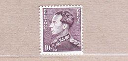 1951 Nr 848AP3** Zonder Scharnier.Poortman,fosforescerend Papier. - 1936-1951 Poortman
