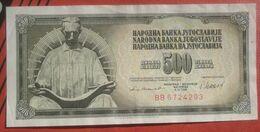 500 Dinara 1981 (WPM 91B) - Jugoslawien