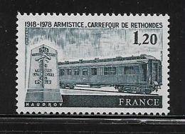 FRANCE  ( FR7 - 477 )  1978  N° YVERT ET TELLIER  N° 2022   N** - Ungebraucht