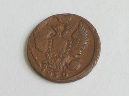 Kopek -Kopeck  1750  - Empire RUSSE - Russia - Russie   **** EN ACHAT IMMEDIAT **** - Russie