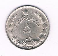 5 RIAL 2535  AH IRAN /6007/ - Irán