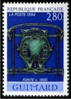 FRANCE- - 1994 - Yvert-2855 - Neuf - Unused Stamps