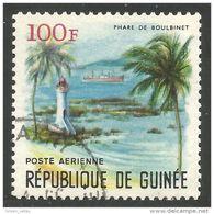 470 Guinee Phare Boulbinet Lighthouse Lichtturm Bateau Boat (GUF-110) - Ponti