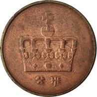 Monnaie, Norvège, Harald V, 50 Öre, 1998, TTB, Bronze, KM:460 - Norwegen