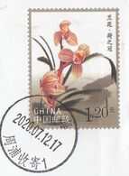 China, Postal Stationery, Pre-stamped Envelope, Orchid, Orchids, Fine Used. - Orquideas