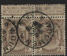 N°55 Paire Obl. Relais WOUMEN 1900  Sterstempel Hulpkantoor - 1893-1907 Wapenschild
