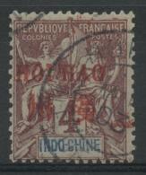 Hoi-Hao (1901) N 3 (o) - Oblitérés