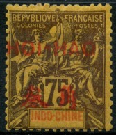 Hoi-Hao (1901) N 13 * (charniere) - Neufs