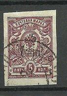 RUSSLAND RUSSIA China 1920 Michel 59 B O - China