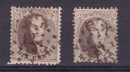 N° 14 A  :  FORMAT LARGE ET ETROIT - 1863-1864 Médaillons (13/16)