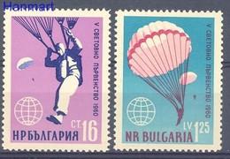 Bulgaria 1960 Mi 1170-1171 MNH ( ZE2 BUL1170-1171 ) - Fallschirmspringen