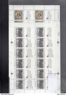 UNO Wien Michel Cat.No. Sheet  Mnh/**  96/97 - Blocs-feuillets