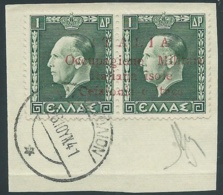 1941 ITACA USATO EFFIGIE GIORGIO II 1+1 D - RB47 - Cefalonia & Itaca