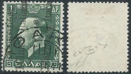 1941 ITACA USATO EFFIGIE GIORGIO II 1 D CERTIFICATO DIENA - RB47 - Cefalonia & Itaca