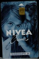 RUSSIA 2003 PHONECARD NIVEA CREME USED VF!! - Parfum