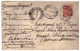 Russia Военный порт Императора Александра III в Либаве 13.4.1914. - Briefe U. Dokumente