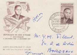 Carte  Maximum  1er  Jour    COTE  D' IVOIRE   1er  Anniversaire  Procamation  De  La   République   1959 - Ivory Coast (1960-...)