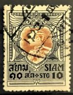 SIAM 1920/26 - Canceled - Sc# 193 - 10s - Siam
