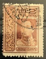 SIAM 1912 - Canceled - Sc# 145 - 2s - Siam