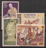 Laos - 1957 - Poste Aérienne PA N°Yv. 27 à 30 - Série Complète Bouddha - Neuf Luxe ** / MNH / Postfrisch - Laos