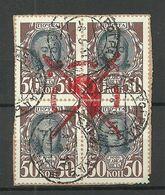 RUSSLAND RUSSIA 1918 Michel 93 Romanov Mit Revolutionary OPT Revolutionsaufdruck As 4-block O - 1917-1923 Republic & Soviet Republic