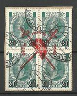 RUSSLAND RUSSIA 1918 Michel 114 Romanov Mit Revolutionary OPT Revolutionsaufdruck As 4-block O - 1917-1923 Republic & Soviet Republic
